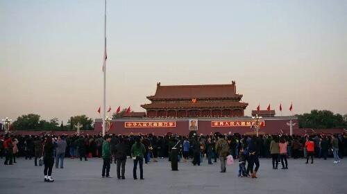Beijing: A Nice Surprise