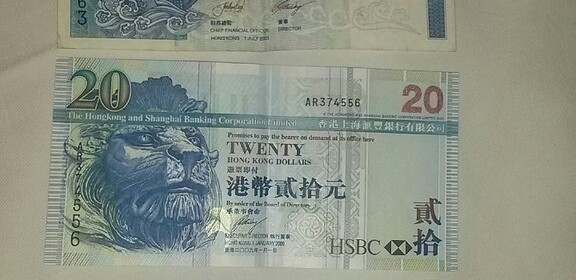 Hong Kong Money